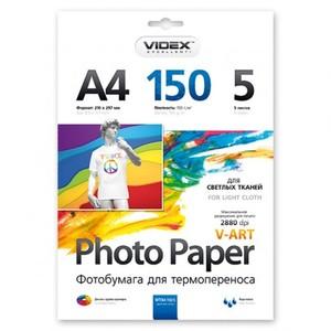 Фотобумага Videx термо. для светлых тканей А4 150г/м2 5л