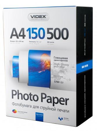 Фотобумага Videx глянцевая А4 150г/м2 500л