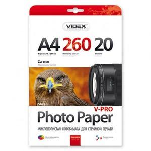 Фотобумага Videx микропористая сатин А4 260г/м2 20л