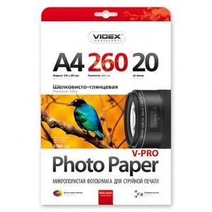 Фотобумага Videx микропористая шелково-глянцевая А4 260г/м2 20л