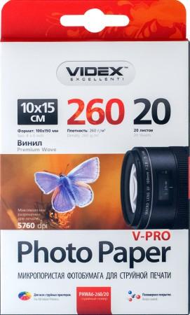 Фотобумага Videx микропористая винил А6 260г/м2 20л